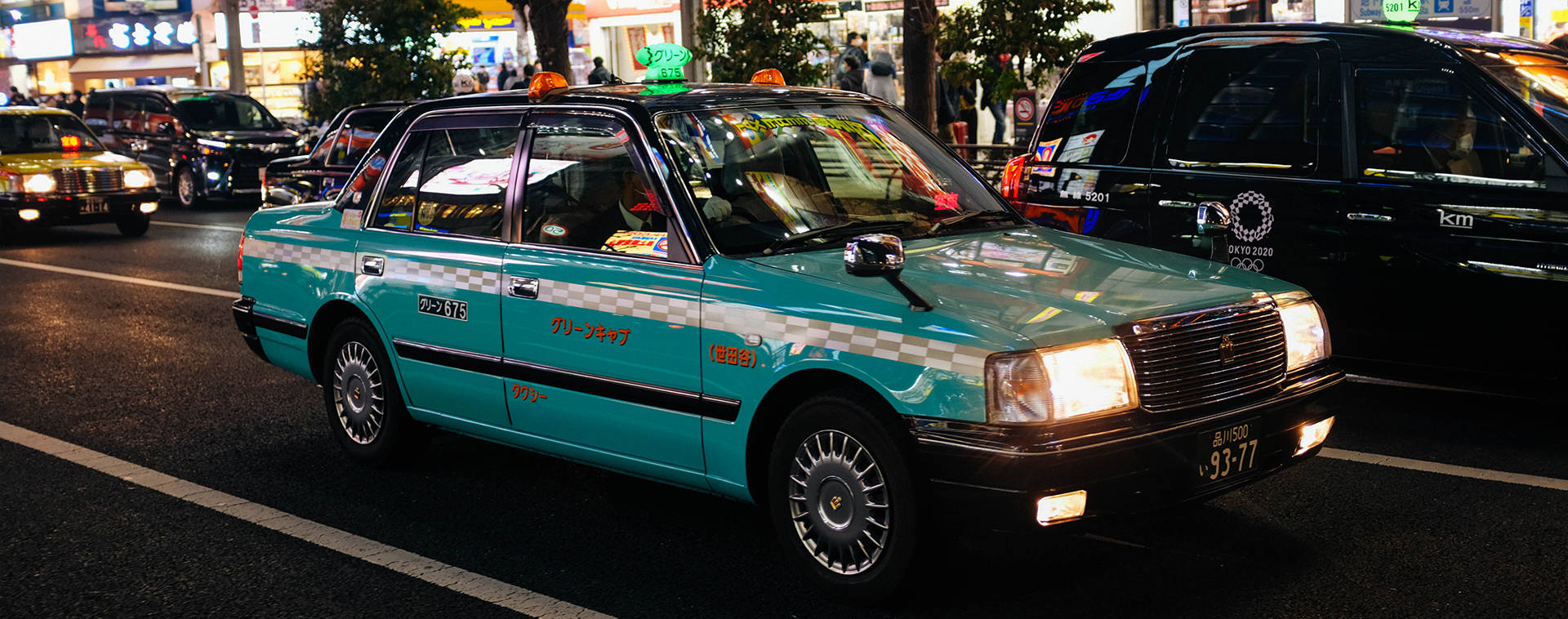 Vintage Japanese Taxi in Tokyo